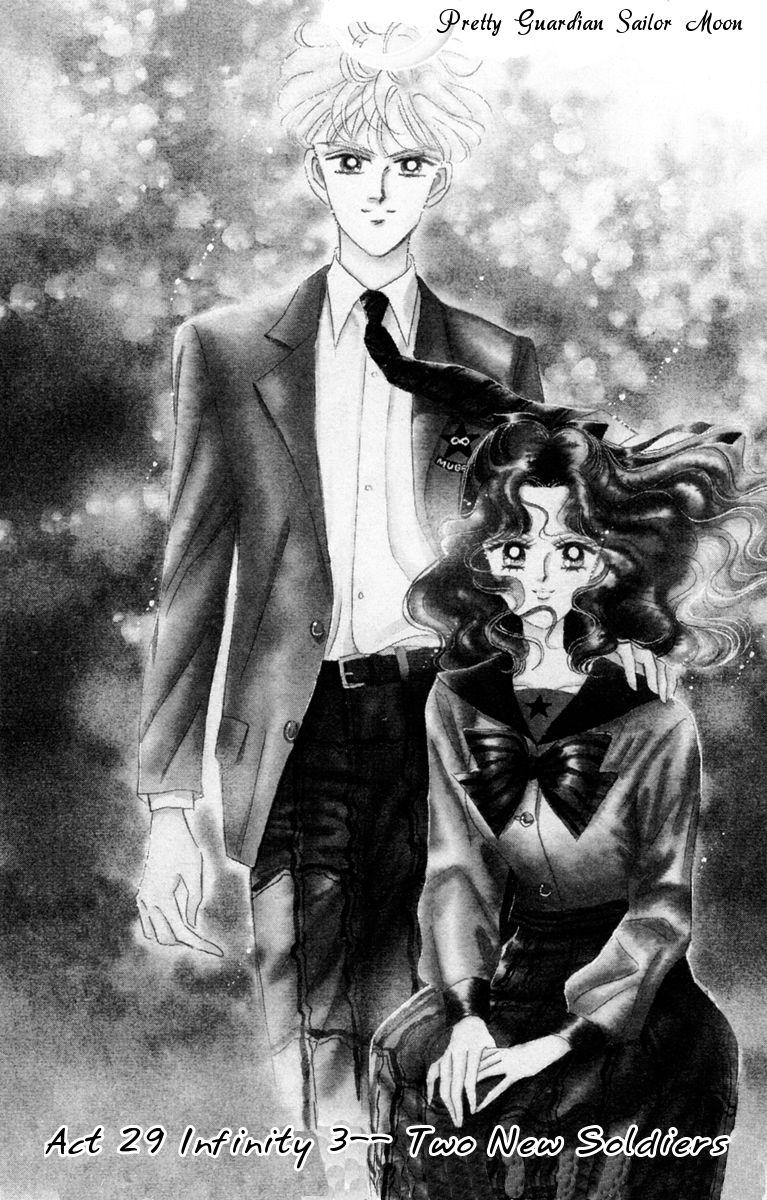 Sailor Moon 29 Page 1