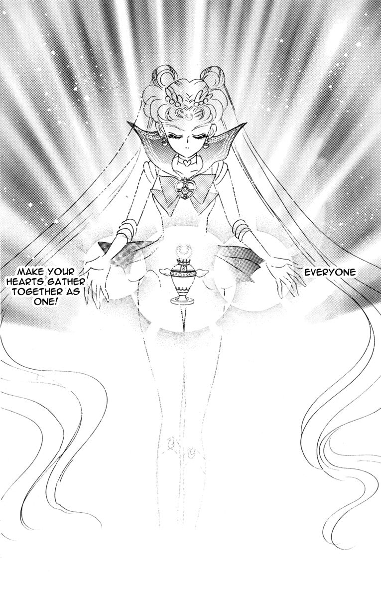 Sailor Moon 33 Page 3