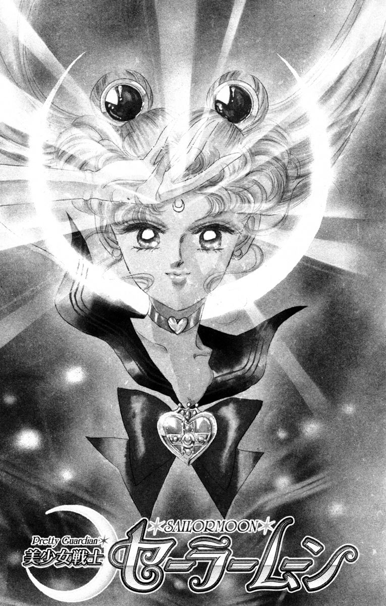 Sailor Moon 34 Page 2