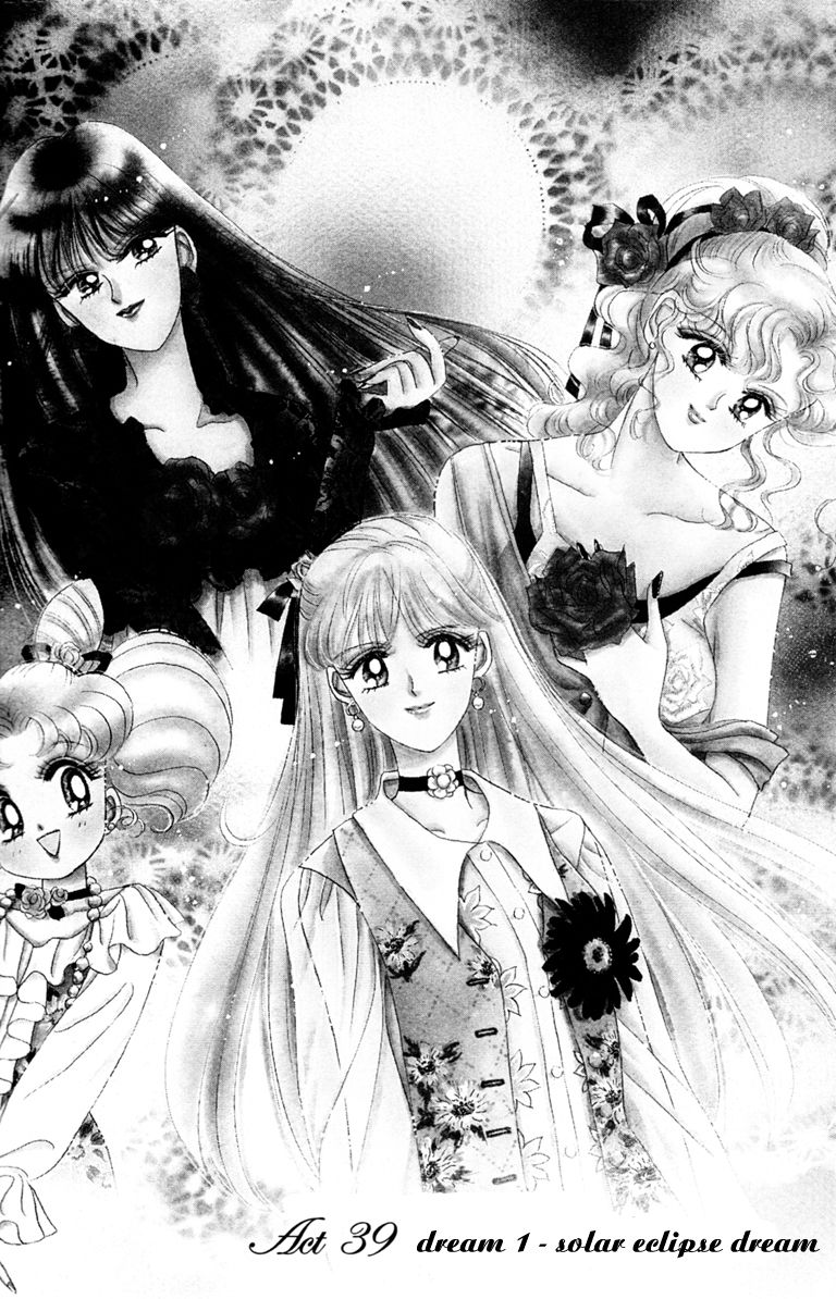 Sailor Moon 39 Page 1
