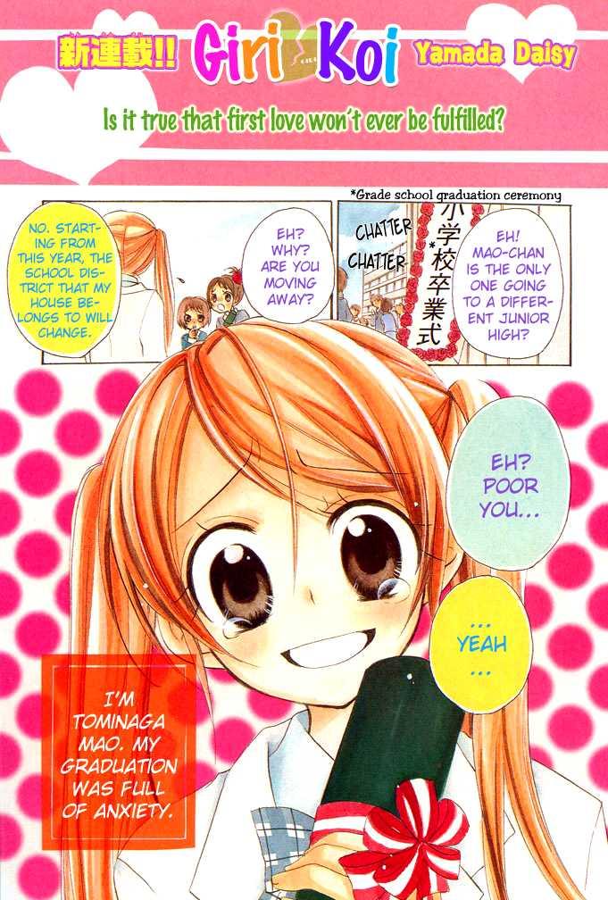 Giri Koi 1 Page 2