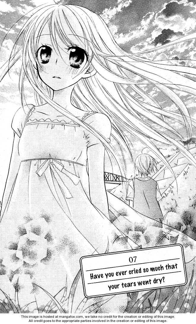 Giri Koi 7 Page 2