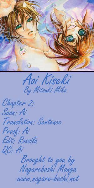 Aoi Kiseki 2 Page 1