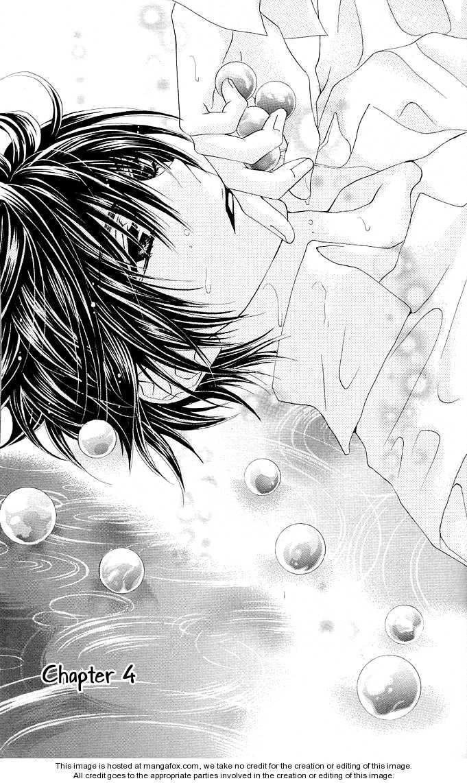 Aoi Kiseki 4 Page 2