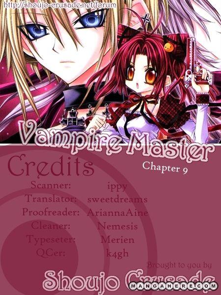 Vampire Master (Os Rabbit Cat) 9 Page 1