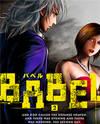 Babel (INOUE Noriyoshi)