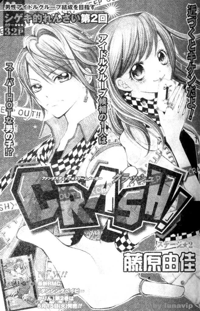 Crash! 2 Page 1
