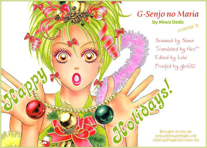 G Senjo No Maria 3 Page 1