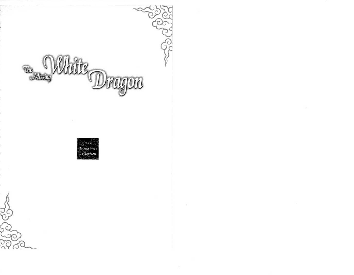 The Missing White Dragon 0 Page 2