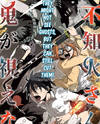 Shiranui-san wa Oni ga Mienai