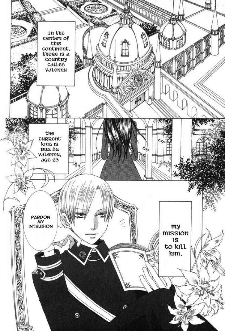 Ousama Game (shoujo) 1 Page 2