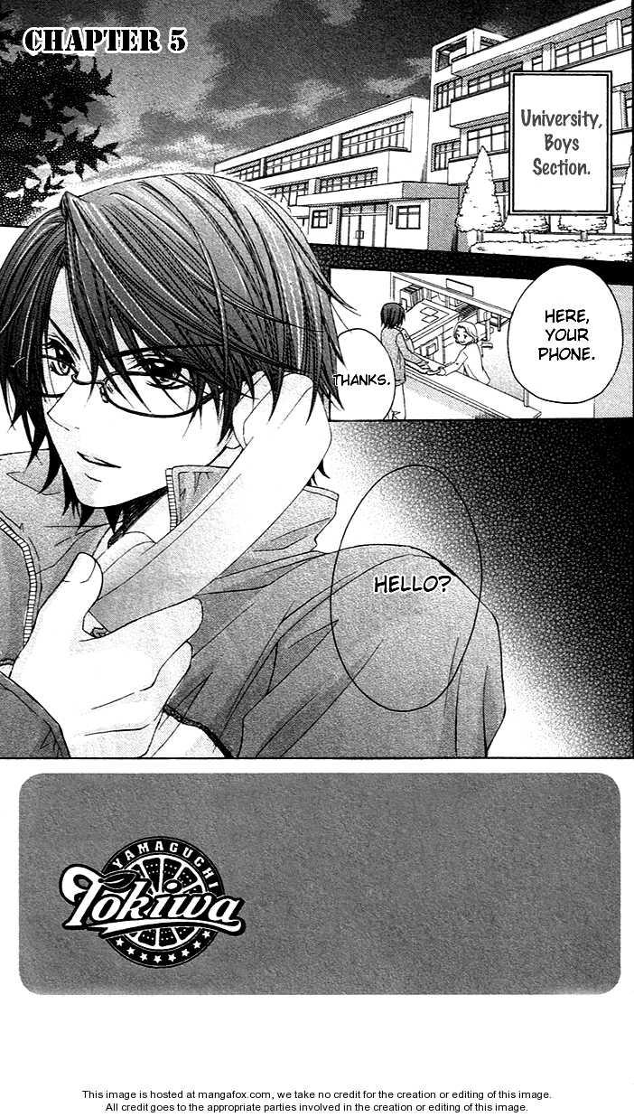 Houkago Orange 5 Page 2