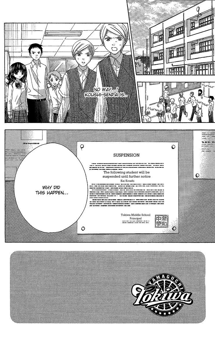 Houkago Orange 14 Page 2