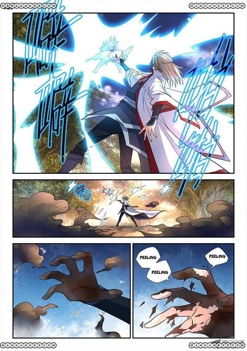 Spirit Blade Mountain 59 Page 2