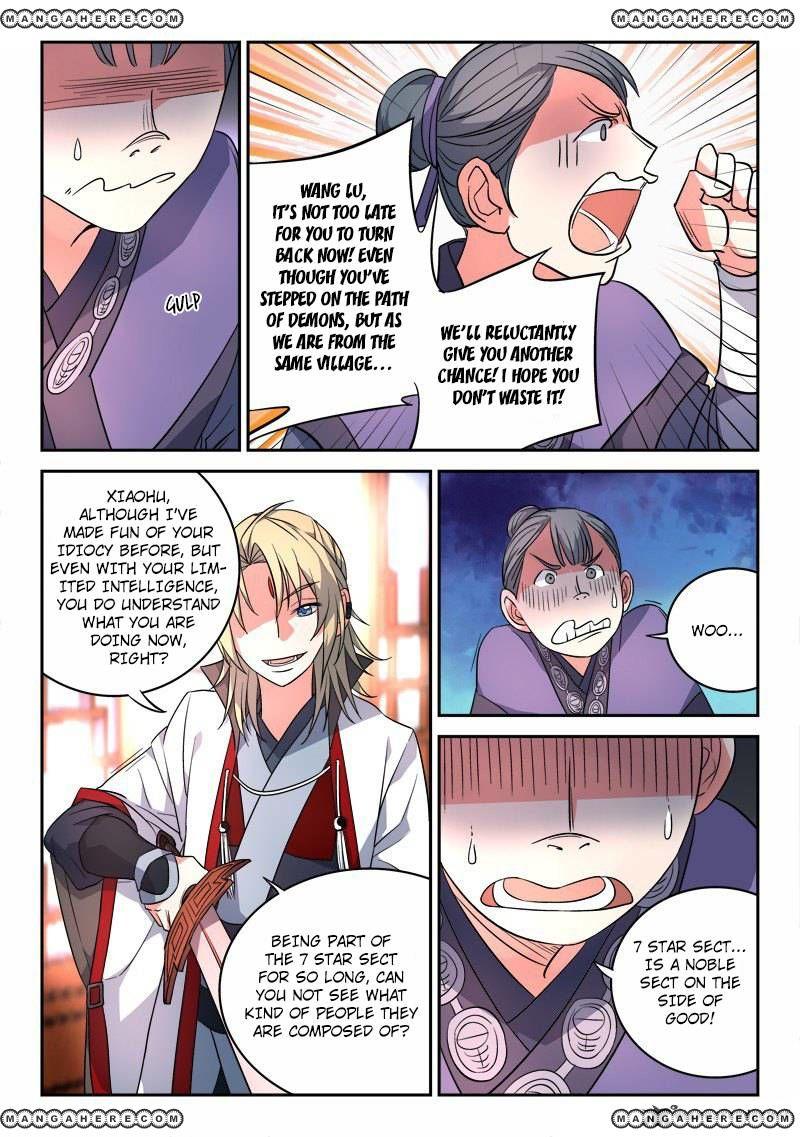 Spirit Blade Mountain 87 Page 2