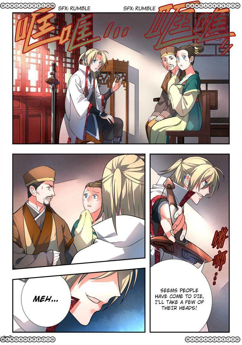 Spirit Blade Mountain 88 Page 2