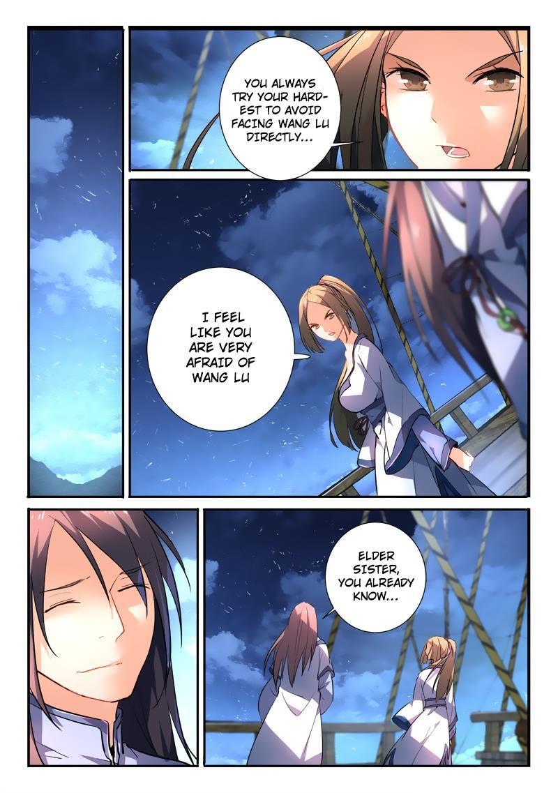 Spirit Blade Mountain 198 Page 2
