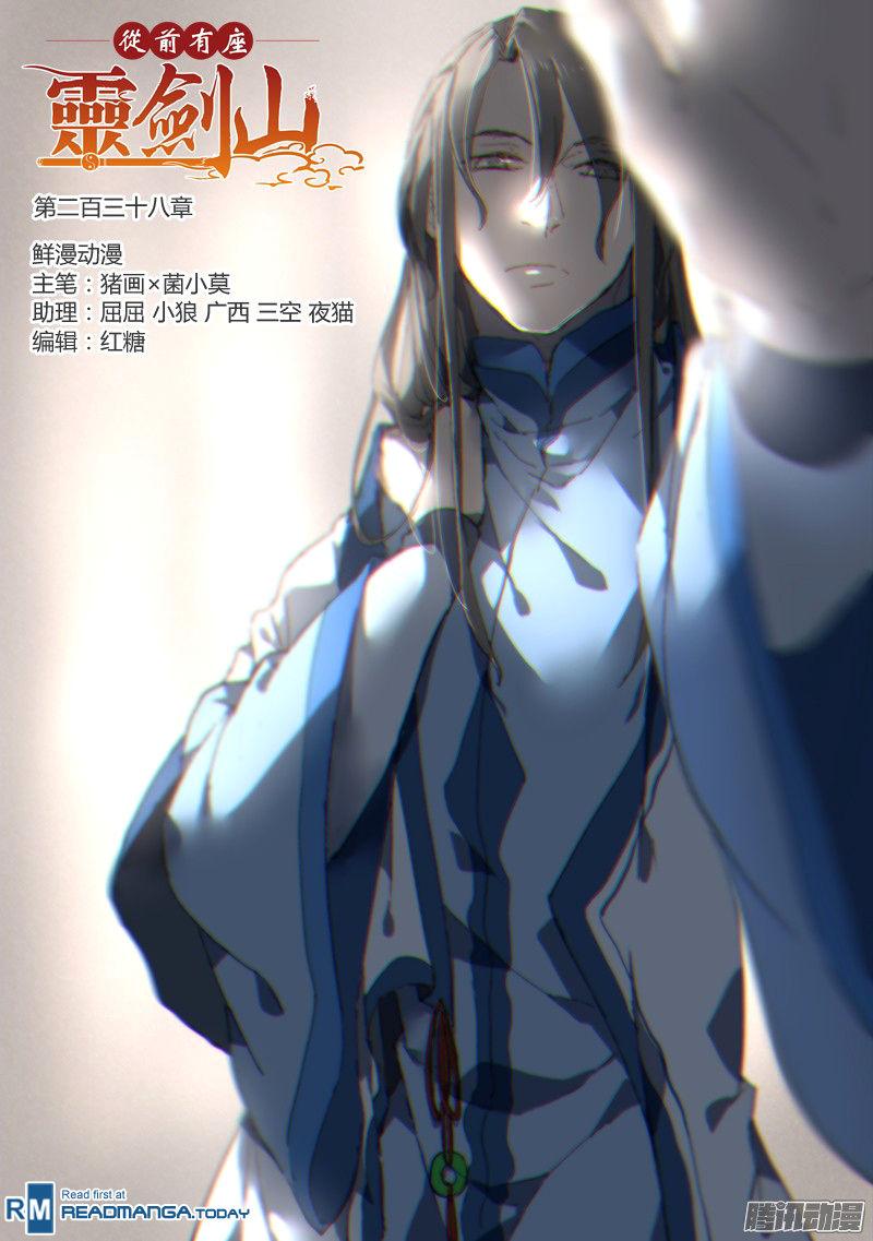 Spirit Blade Mountain - Chapter 239 - 2