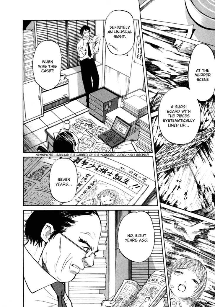 Shion no Ou 3 Page 2
