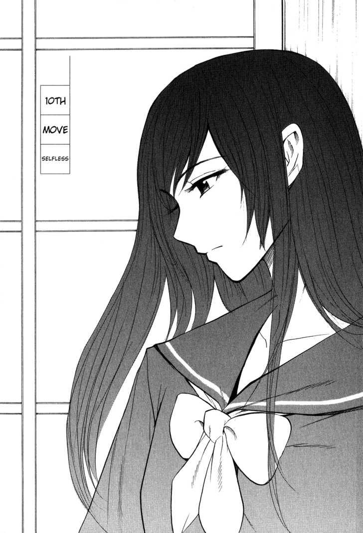 Shion no Ou 10 Page 1