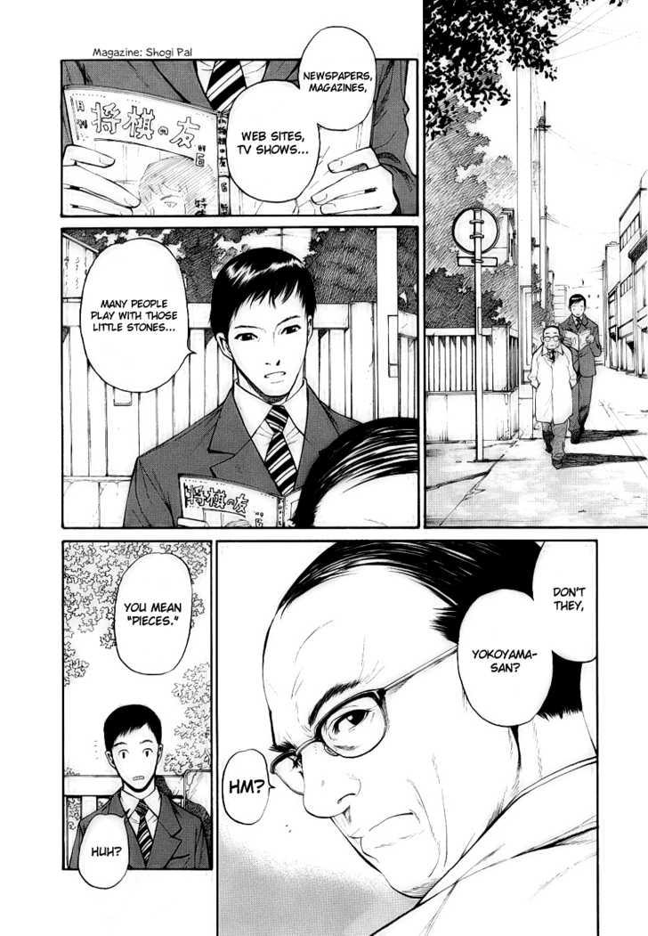 Shion no Ou 14 Page 2