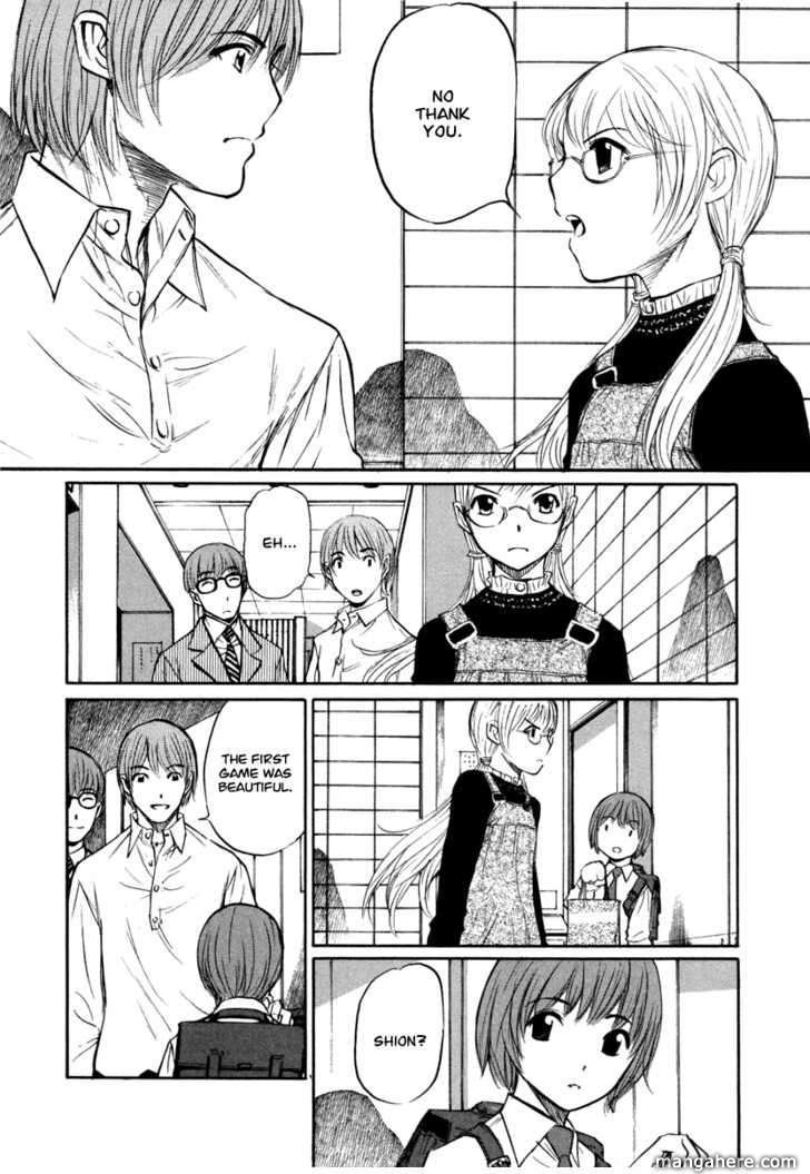 Shion no Ou 20 Page 1