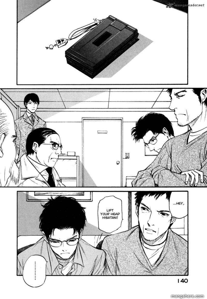 Shion no Ou 23 Page 2