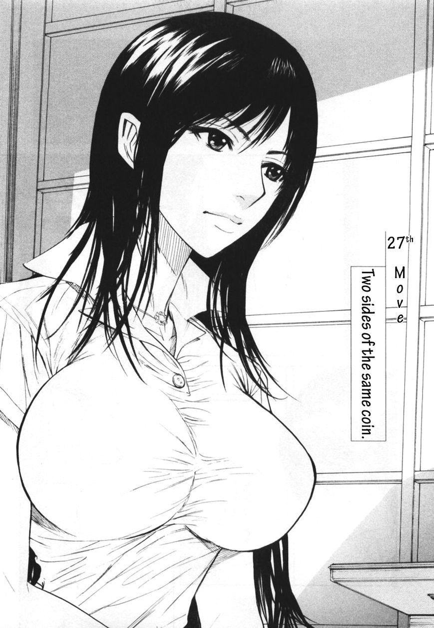 Shion no Ou 27 Page 2