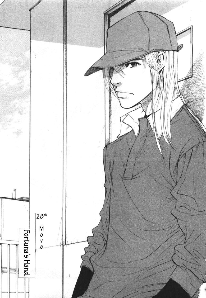 Shion no Ou 28 Page 1