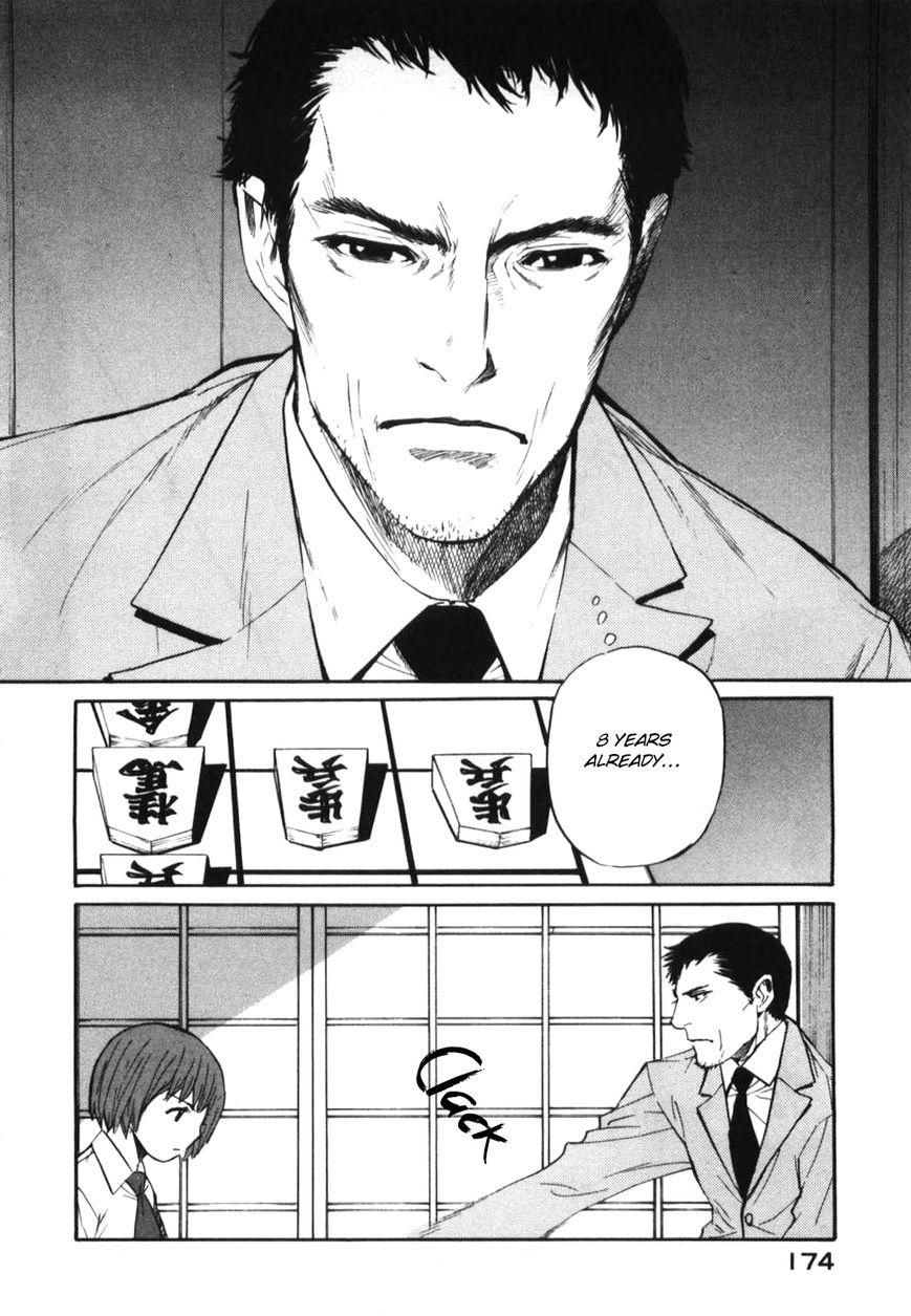 Shion no Ou 30 Page 2