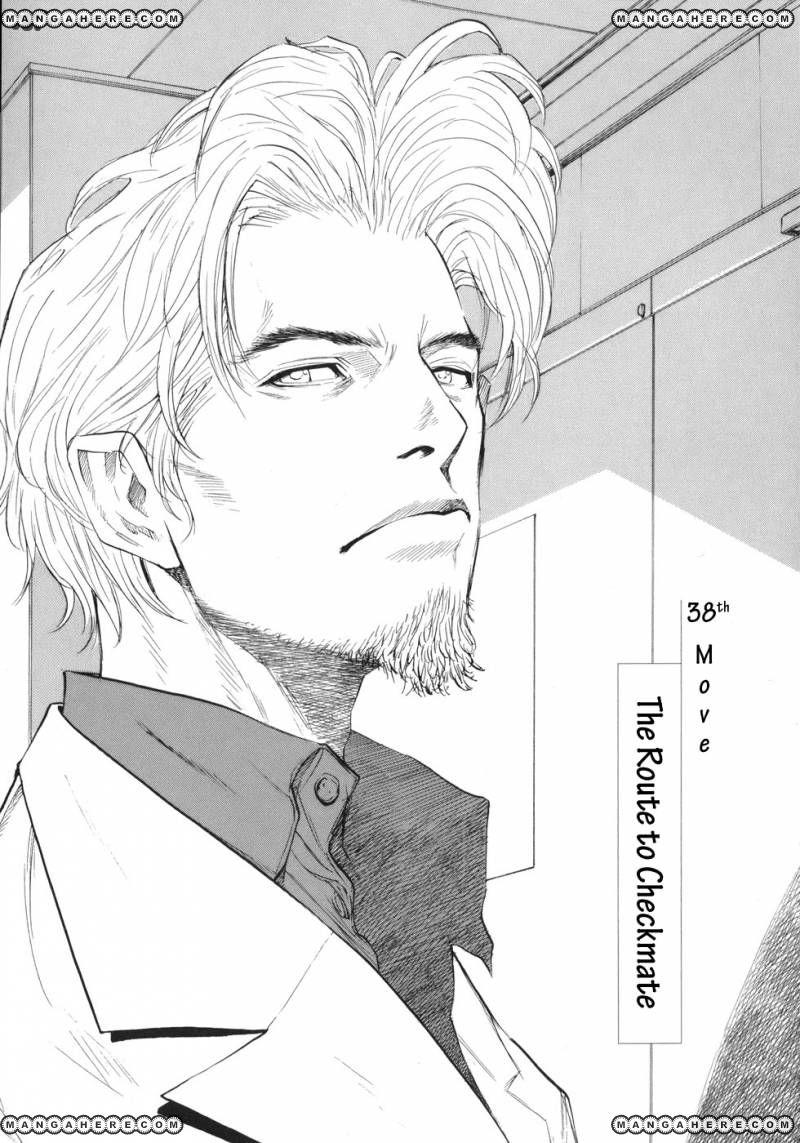 Shion no Ou 38 Page 2