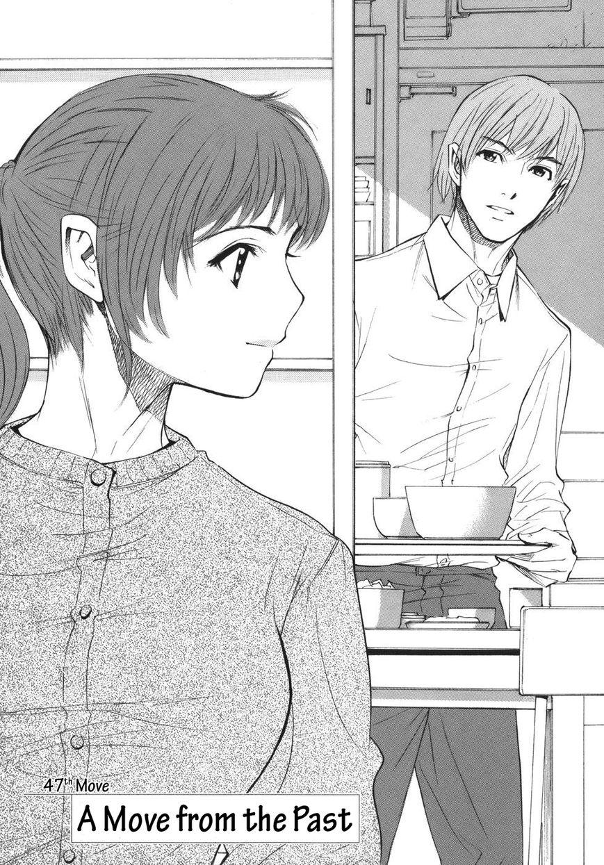 Shion no Ou 47 Page 2