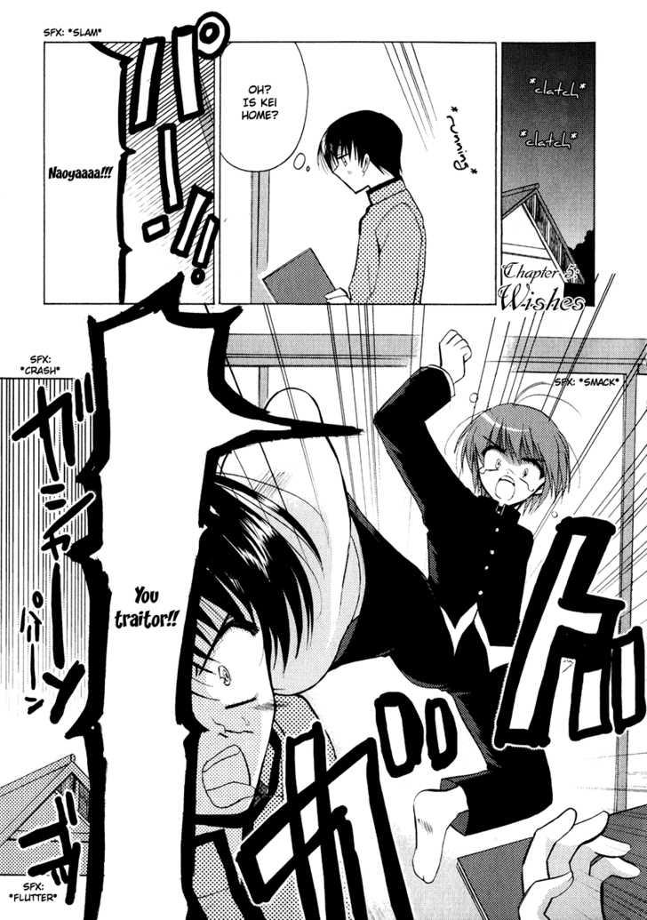 Sakura no Uta 5 Page 1