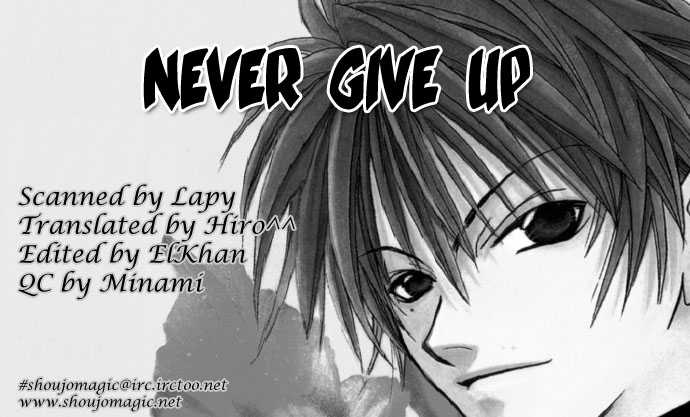 Never Give Up! 37 Page 2