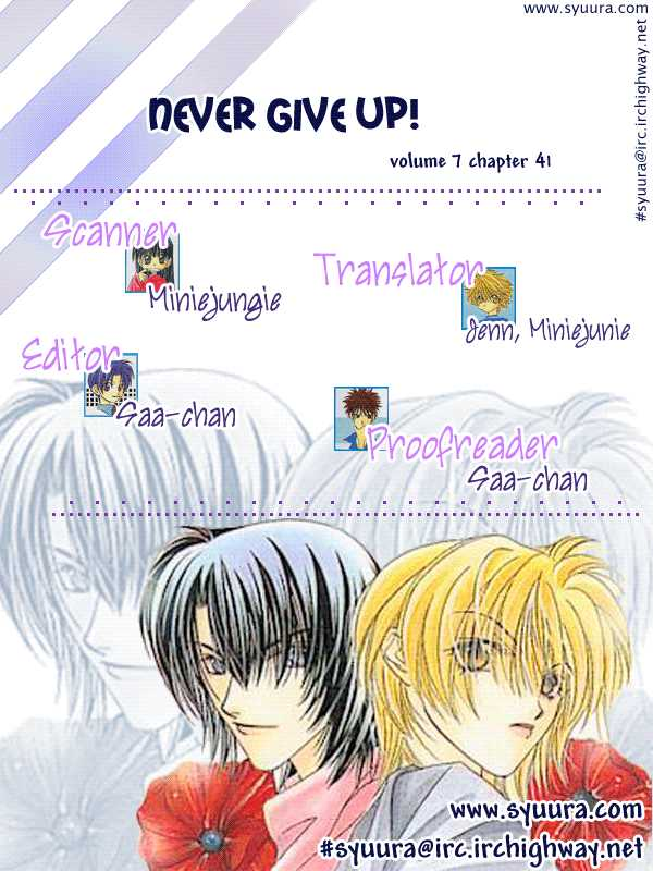 Never Give Up! 41 Page 1