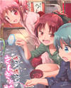 Mahou Shoujo Madoka Magica dj - Two Lost Children With Their Goldfish and Fireworks