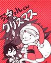 Magi dj - Jafar-kun no Christmas