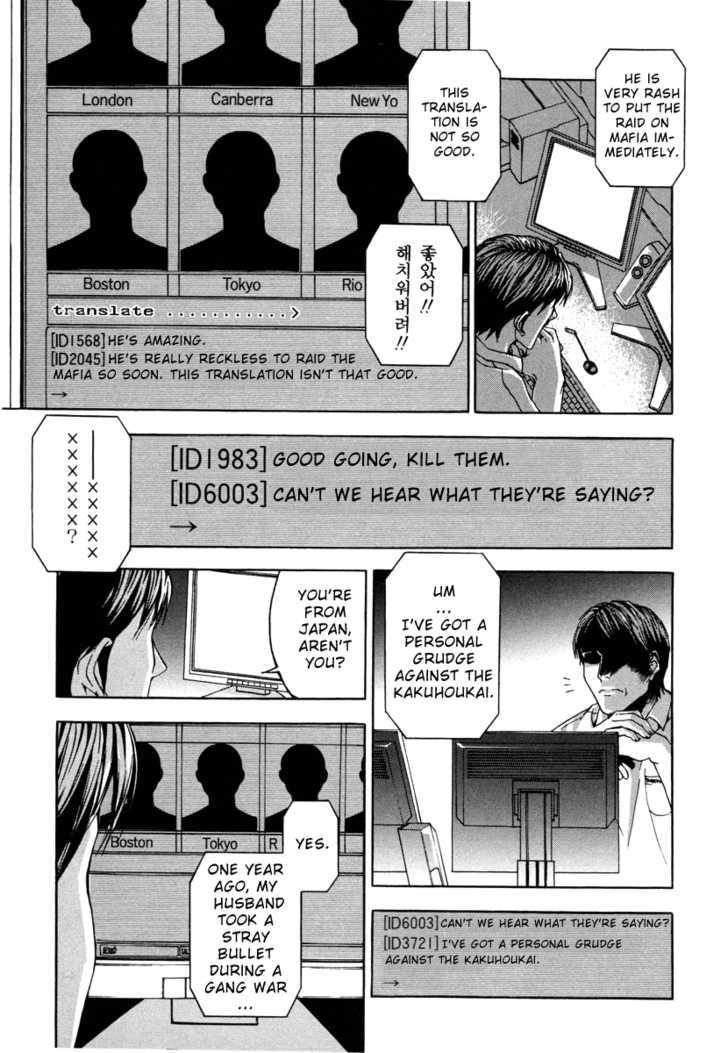 Until Death Do Us Part 5 Page 3