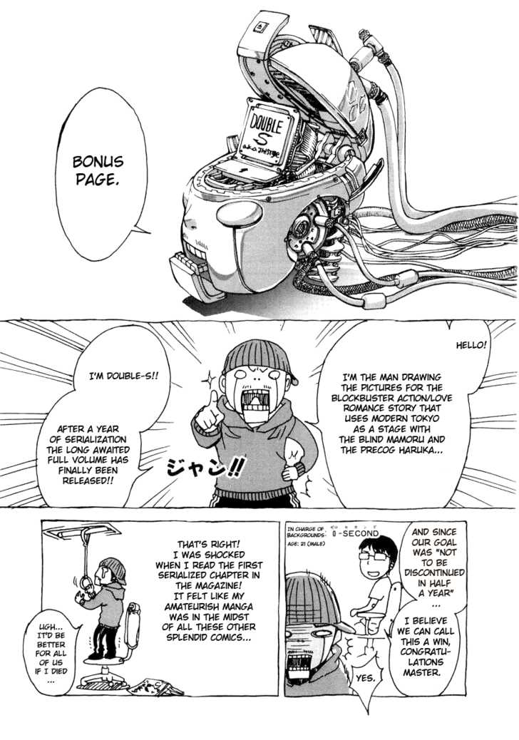 Until Death Do Us Part 8.5 Page 1