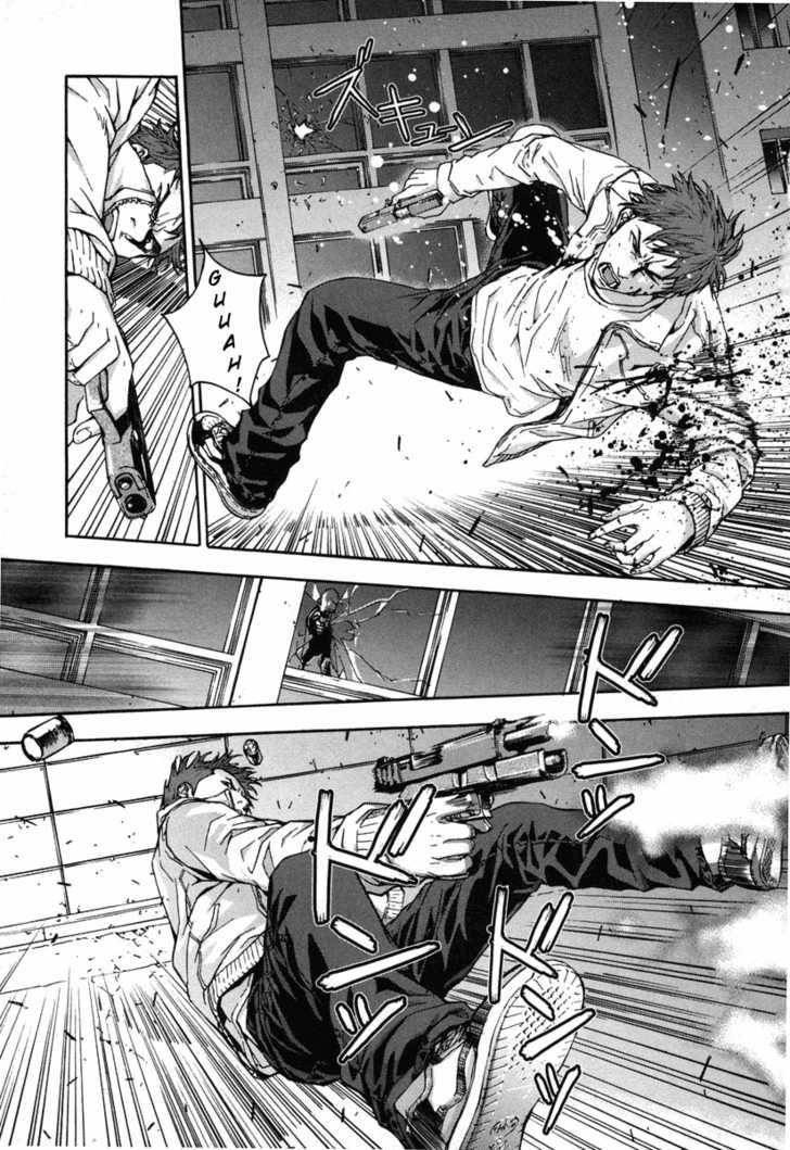Until Death Do Us Part 12 Page 1