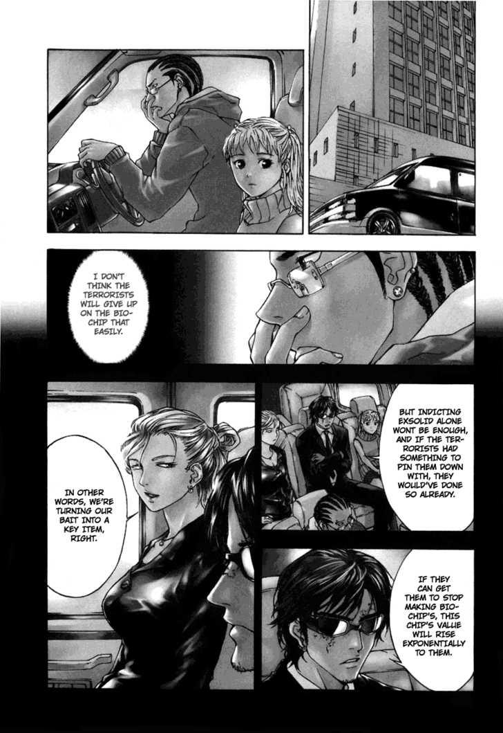 Until Death Do Us Part 15 Page 1