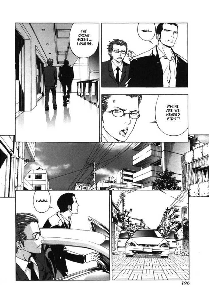 Until Death Do Us Part 24 Page 3