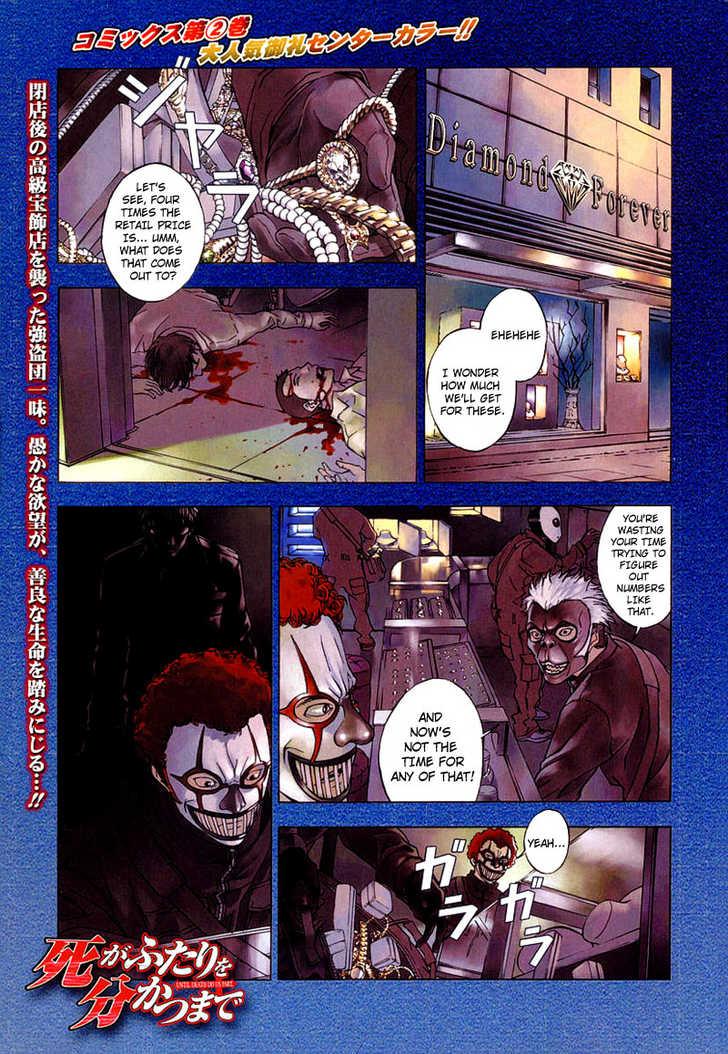 Until Death Do Us Part 25 Page 2