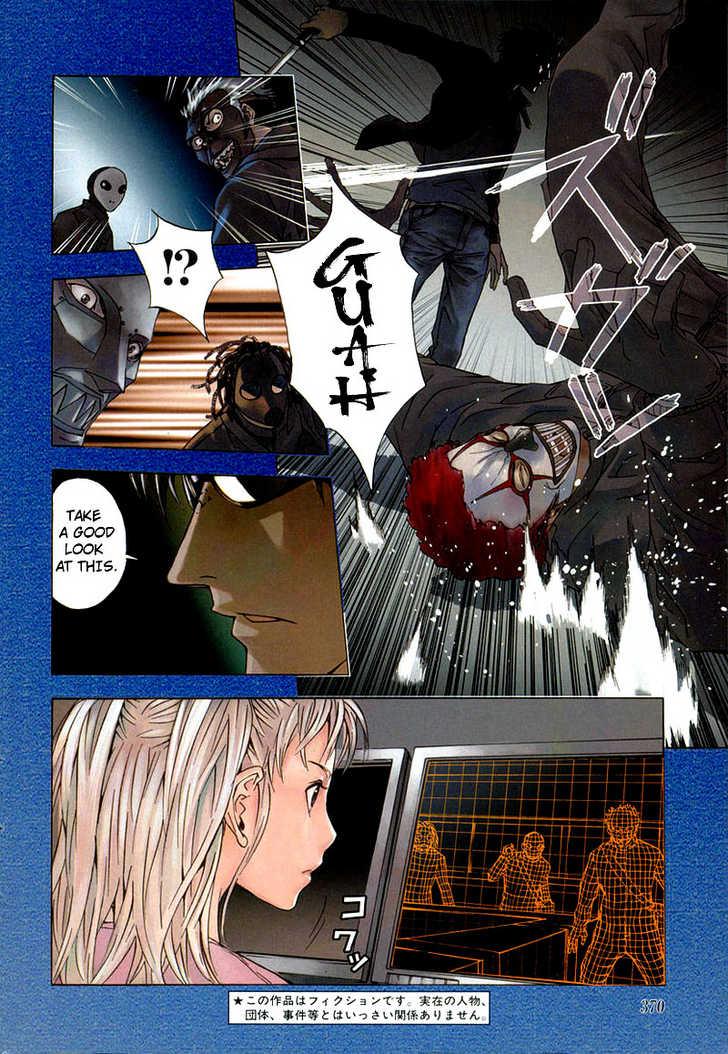 Until Death Do Us Part 25 Page 3