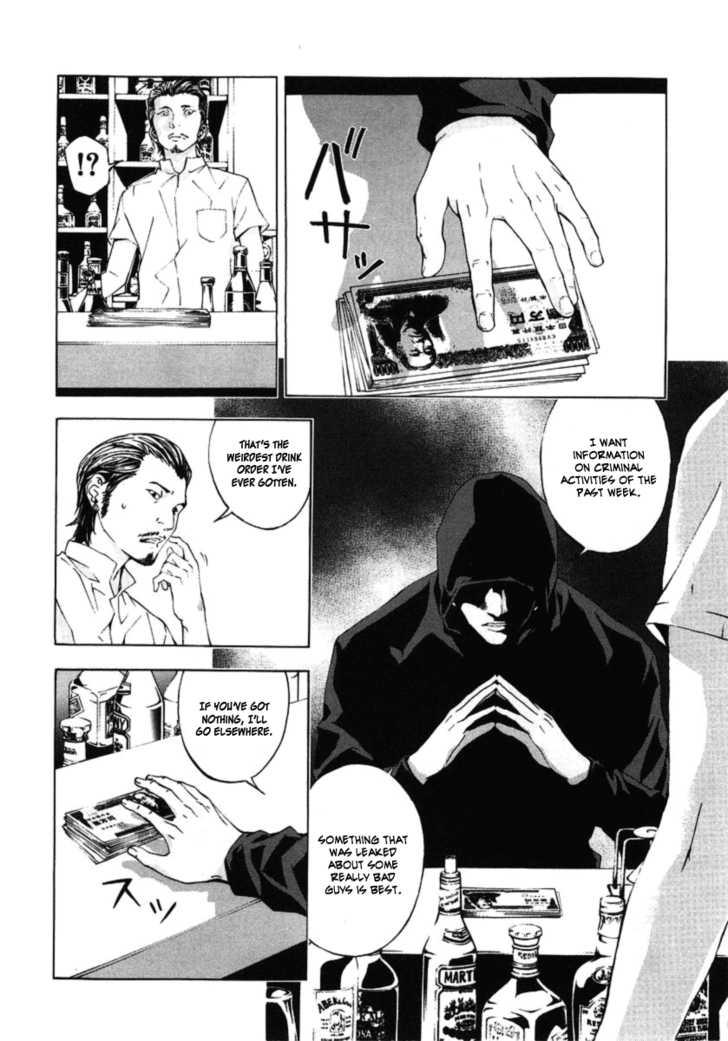 Until Death Do Us Part 28 Page 3