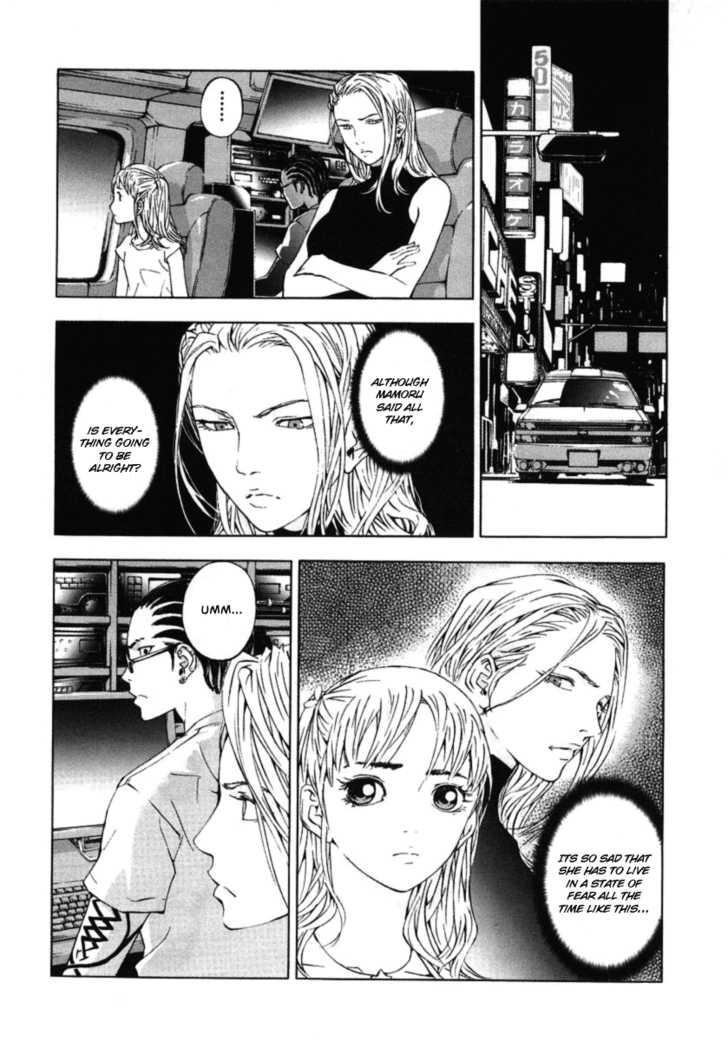 Until Death Do Us Part 29 Page 3