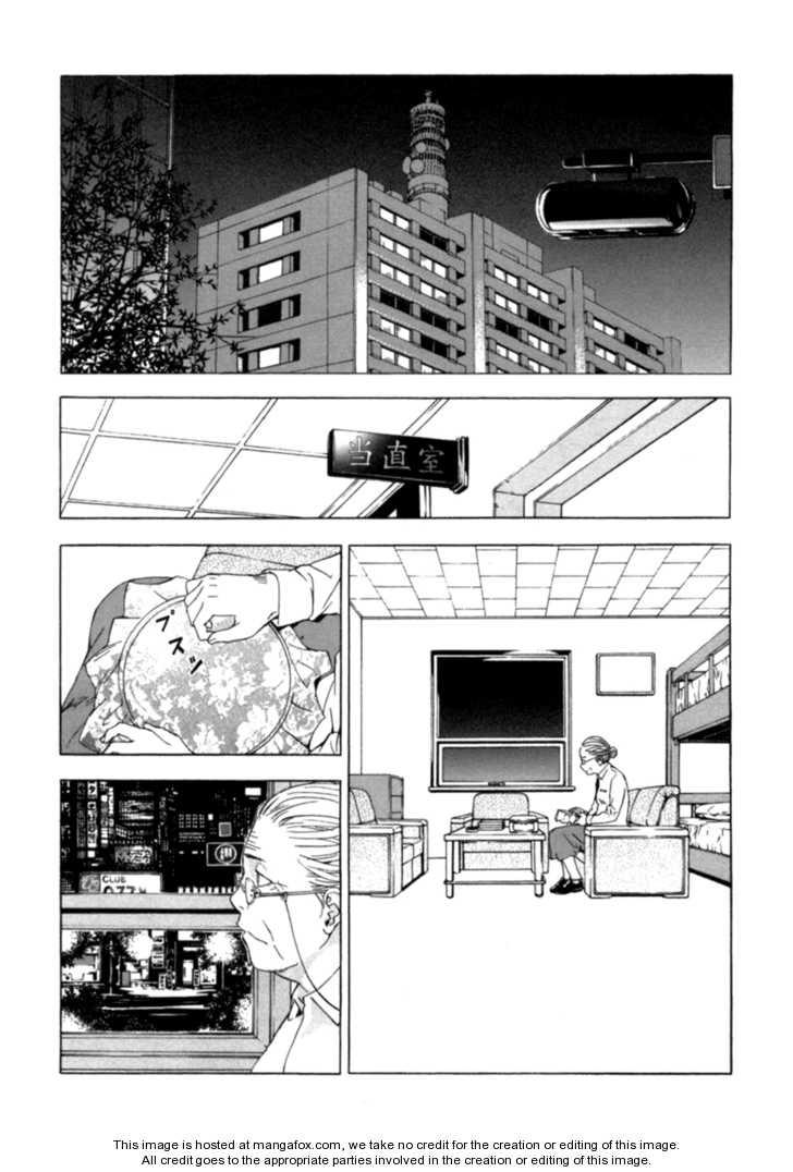 Until Death Do Us Part 33 Page 3
