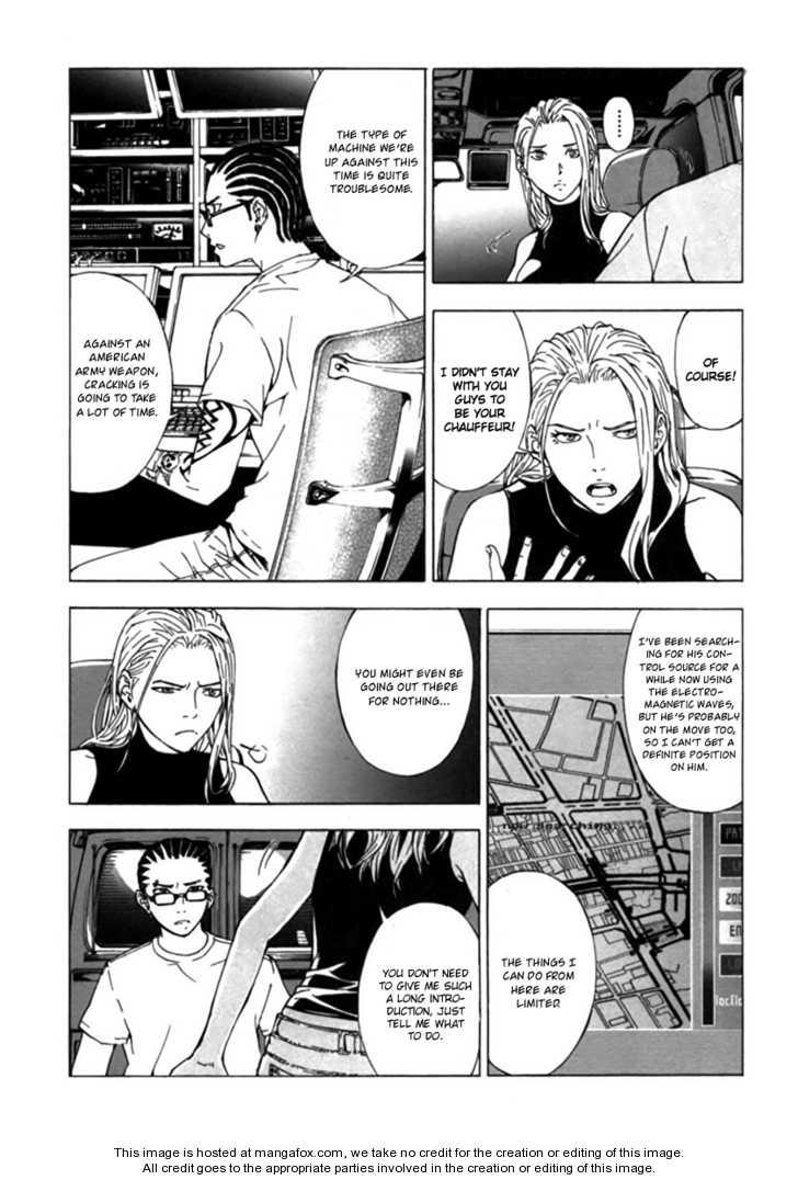 Until Death Do Us Part 34 Page 3