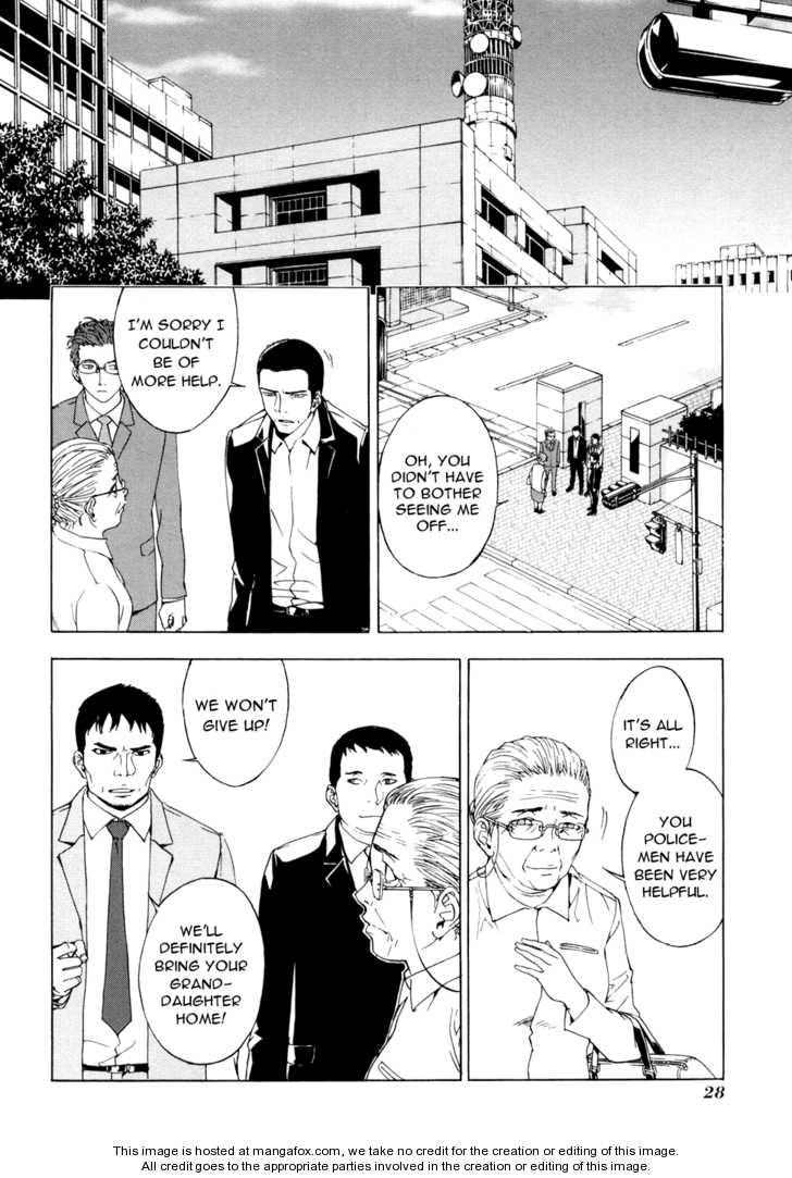 Until Death Do Us Part 42 Page 3