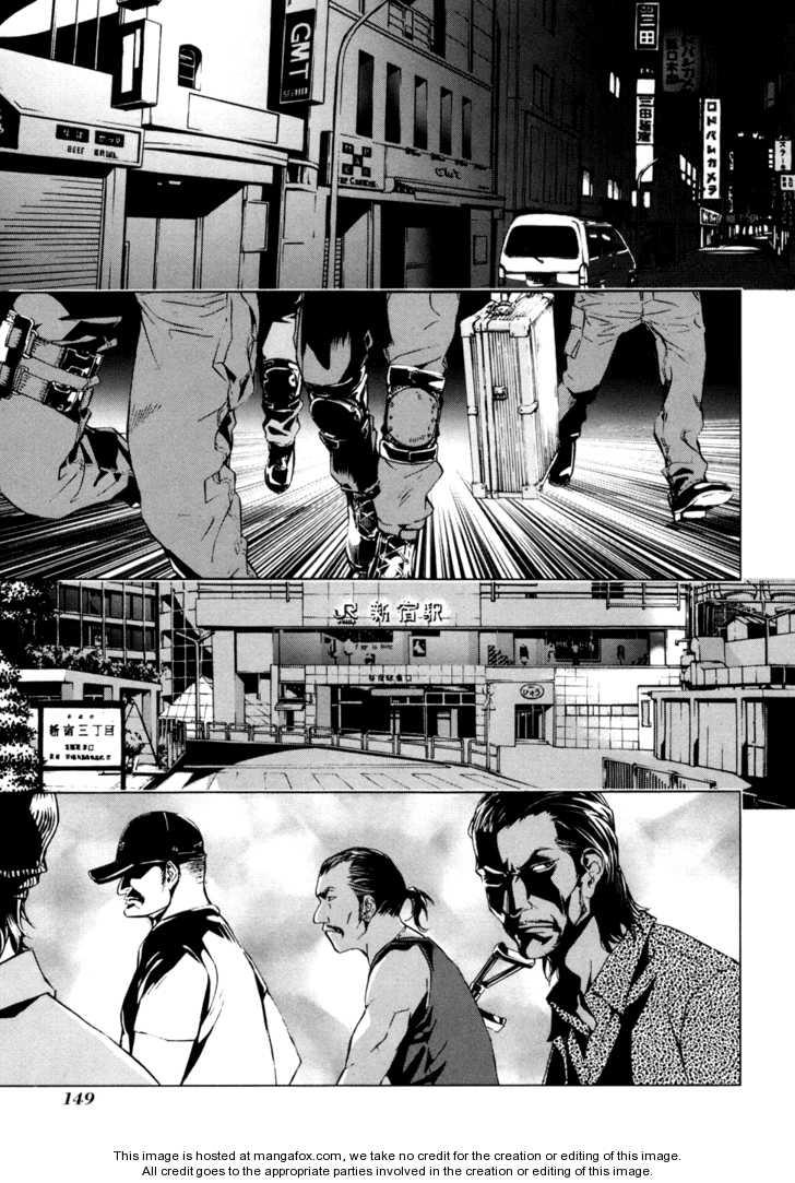 Until Death Do Us Part 47 Page 1